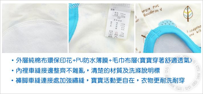 毛巾料卡通印花寶寶三層學習褲