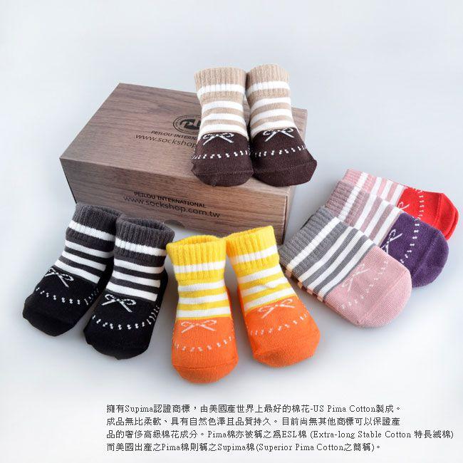 台灣製Supima蝴蝶結BABY止滑鞋型襪禮盒(0~18個月)