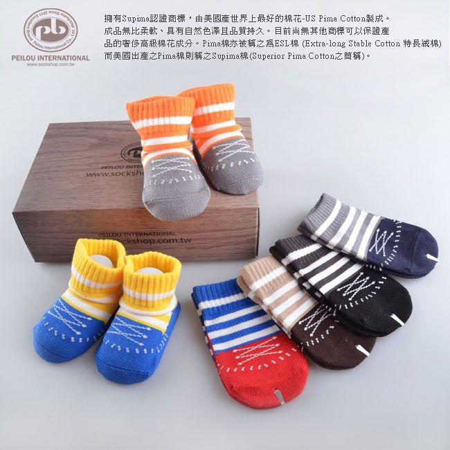 台灣製Supima休閒BABY止滑鞋型襪禮盒(0~18個月)