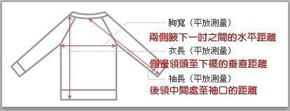 Carter's 條紋長袖POLO衫加褲子兩件組套裝-紅 (9M)(12M)(24M)