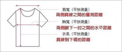 日單卡通純棉T恤-粉紅袖