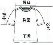 台灣製印花短T-白