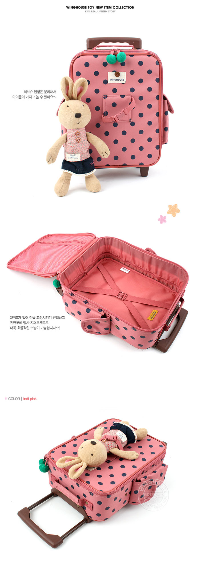 ... ‧迷你兒童用行李箱【R1682】-【Banana-Kids香蕉童裝