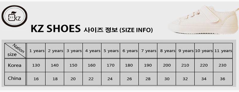 【超低特價】韓國製兒童帆布鞋-時尚金